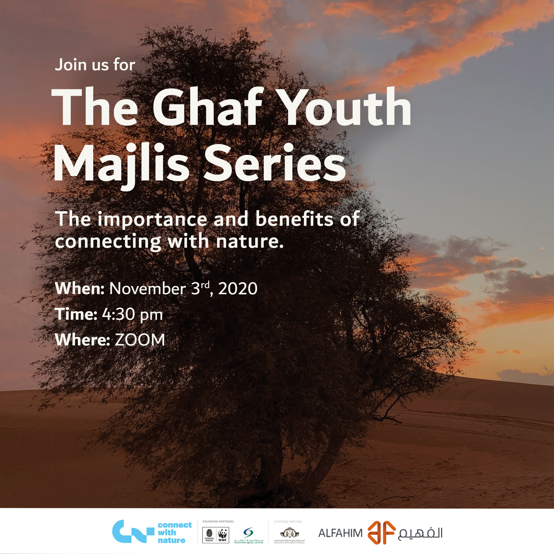 The Ghaf Majlis series- session 1