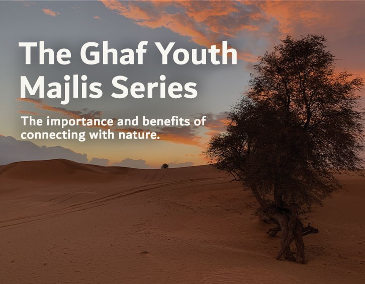 Ghaf Youth Majlis Series Session 1