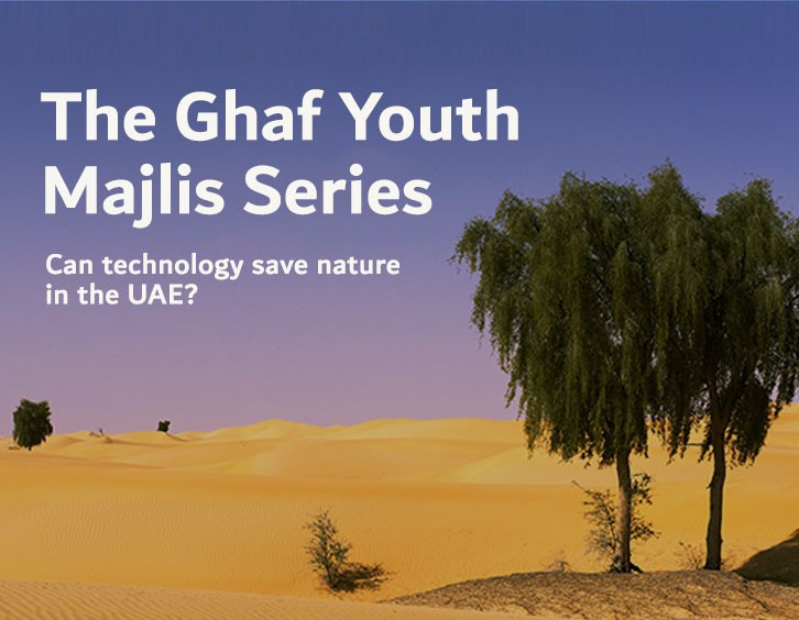 Ghaf Youth Majlis Series Session 2