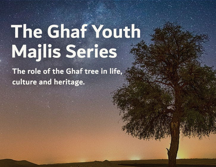 Ghaf Youth Majlis Series Session 3