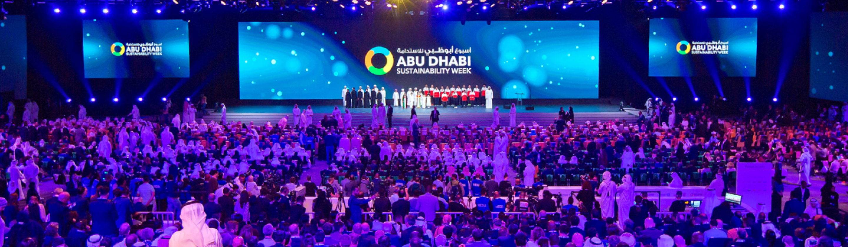 Abu Dhabi Sustainability Week 2020